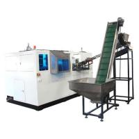 Buy cheap Pet Blow Molding Machine from wholesalers