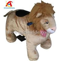 Buy cheap AT0614 king lion children animal toy motorized ride on car from wholesalers