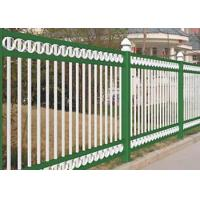 Buy cheap Industries Aluminum Fence from wholesalers