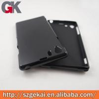 Buy cheap Black TPU case for Sony Xperia Z1 L39H from wholesalers