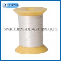 Buy cheap Heat Insulation PURE PTFE YARN WITHOUT OIL from wholesalers