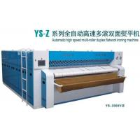 Buy cheap Automatic High Speed Multi Roller Duplex Flatwork Ironing Machine YS-Z Series from wholesalers