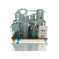 Buy cheap Series COP-B Cooking Oil Recycling Machine for Biodiesel from wholesalers