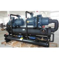Buy cheap water cooled screw chiller Remote water Cooled Chiller Refrigeration Systems from wholesalers