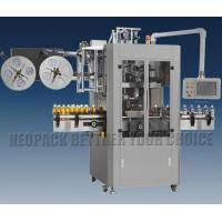 Buy cheap Automatic Shrink Label Inserting Machine from wholesalers