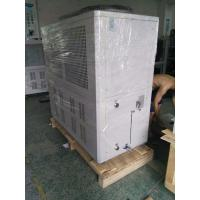 Buy cheap air cooled scroll chiller 72000Btu air cooled water chiller moulding cooling from wholesalers