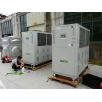 Buy cheap air cooled scroll chiller Mexico used air cooled scroll compressor chillers from wholesalers