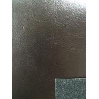Buy cheap Anti-UV Car Seat Bonded Leather from wholesalers
