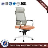 Buy cheap With Castors wheel chair office swivel computer chairs HX-5D063 from wholesalers