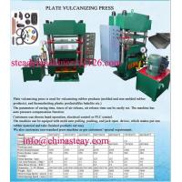 Buy cheap Rubber Oil Hydraulic Press Compression Molding Machine from wholesalers