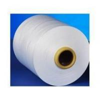 Buy cheap Polyester textured yarn (DTY) product