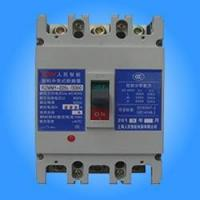 Buy cheap Molded case circuit breaker Product  RZMM1 MCCB from wholesalers