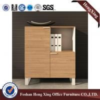 Buy cheap Double Door Filing Cabinet, Fireproof File Storage Cabinet (HX-6M280) from wholesalers