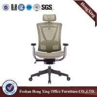 Buy cheap Adjustable Short Fabric Back Office Swivel Staff Chair for Employees(HX-CM041) from wholesalers