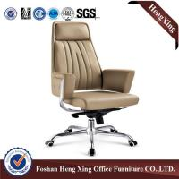 Buy cheap High quality with headrest mesh ergonomic office chair Executive Chair HX-5A9005 from wholesalers
