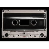Buy cheap 751 Chrome High Bias, Type II Audio Cassettes (Bulk) from wholesalers