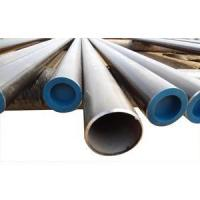 Buy cheap Alloy Steel Pipe - ASTM A213 T9 from wholesalers
