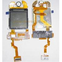 Buy cheap Nextel i710 lcd from wholesalers