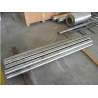Buy cheap Forging/Forged Bars from wholesalers