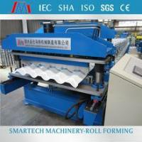 Buy cheap High quality color steel roof tile roll forming machine for sale from wholesalers
