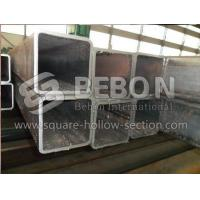 Buy cheap ASTM A618 Grade II Square hollow section,rectangle hollow section from wholesalers