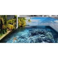 Buy cheap 3D Epoxy Floor Primer Coating from wholesalers