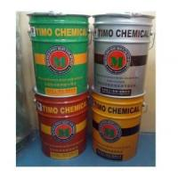 Buy cheap Common type epoxy resin anti-static floor paint from wholesalers