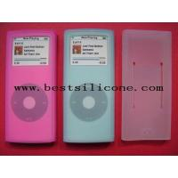 Buy cheap silicone case for iPod Nano 2nd Gen(CAS-001) from wholesalers