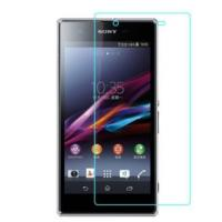 Buy cheap Tempered Glass Screen Protective Guard Film For Sony Z1/L39H L39T from wholesalers
