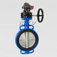 Buy cheap FXD71X feedback signal valve from wholesalers