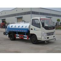 Buy cheap EQ1061T14DJ2A Water Truck from wholesalers