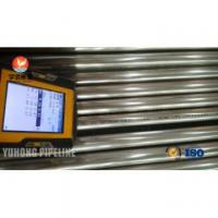 Buy cheap Stainless Steel Bright Annealed Tube ASTM A249 TP304 from wholesalers