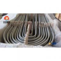 Buy cheap ASME SA213 TP347 Heat Exchanger U Bend Tube from wholesalers