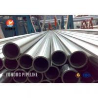 Buy cheap Nickel Alloy Boiler Tube ASTM B444 UNS N06625 from wholesalers