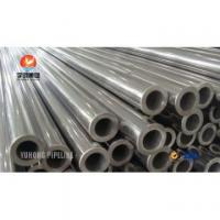 Buy cheap Nickel Alloy Pipe Monel K500 from wholesalers