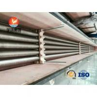 Buy cheap Inconel 690 ASME SB163 Alloy Seamless Pipe from wholesalers