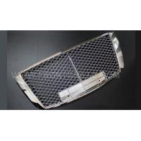 Buy cheap Luxgen7 SUV Front Grille from wholesalers