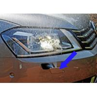 Buy cheap Headlight Washer Jets - Vw Audi - Supply & Fit from wholesalers