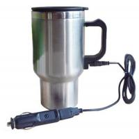 Buy cheap Koolatron 12V USB Travel Mug from wholesalers