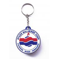 Buy cheap Advertising Campaign Gifts Chinese Custom Cheap PVC Keychains from wholesalers