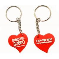 Buy cheap Heart Shapes Advertising Gifts China Custom PVC Keychains from wholesalers