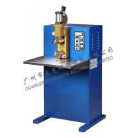 Buy cheap Spot Welders 2K Capacitive Discharge DC Spot & Projection Welding Machine from wholesalers
