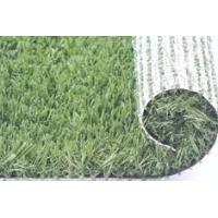 Buy cheap Pets Grass from wholesalers