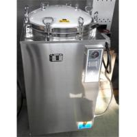 Buy cheap Autoclave Pressure VA-FD Dry Heat Sterilization For Sale - Bluestone Autoclave from wholesalers
