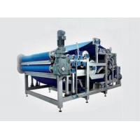 Buy cheap Fruit Belt Press Filter Introduction from wholesalers