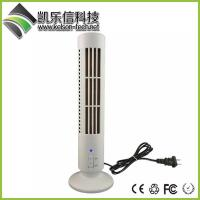 Buy cheap Air Cleaner Air Cleaner W2 Price: 13.95 USD/PCS MOQ: 10 PCS from wholesalers