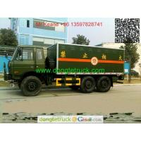 Buy cheap 8T Dongfeng 6X6 military use explosive van truck from wholesalers
