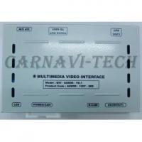 Buy cheap Audi MMI 3G/3G+ from wholesalers