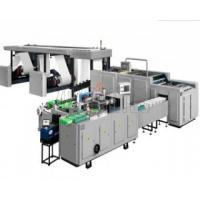 Buy cheap A4 Paper Cutting and Packing Machine Production Line from wholesalers