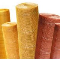 Buy cheap Copper Wire Mesh product